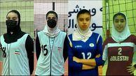 دعوت از ۴ دختر گلستانی به اردوی تیم ملی نوجوانان والیبال