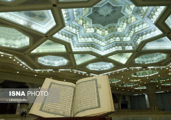 زمان آزمون اعطای مدرک تخصصی به حفاظ قرآن به تعویق افتاد