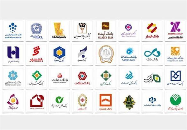 تلاش برای طراحی بانک اسلامی