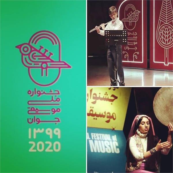 موفقیت هنرمندان گلستانی در چهاردهمین جشنواره ملی موسیقی جوان