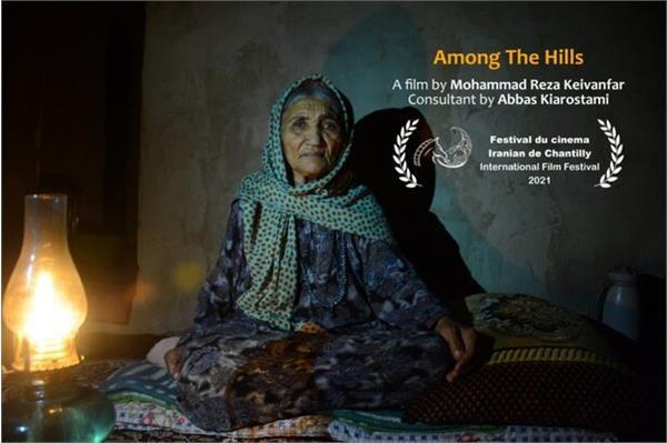 فیلم «در میان تپه ها» نامزد جایزه جشنواره شانتی فرانسه شد