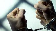 دستگیری قاچاقچیان حمل مواد مخدر شیشه در استان