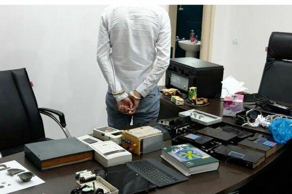 دستگیری قاچاقچی اشیا تاریخی و دستگاه فلزیاب در گرگان