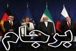 روحانی : تمدید تحریمها نقض فاحش برجام است