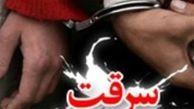 باند سرقت در استان گلستان منهدم شد؛ اعتراف به ۲۷ فقره سرقت