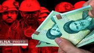 دستمزد کارگران براساس نرخ دلار افزایش یابد
