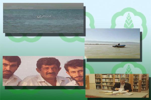 پخش مستند «شاه ماهی خزر» در شبکه گلستان
