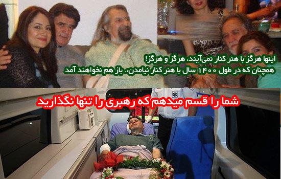 واکنش کاربران شبکههای اجتماعی به ابلاغ «سلام گرم» روحانی به شجریان