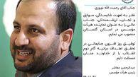 رحمت الله نوروزی به عنوان نماینده هیات موسس در استان گلستان منصوب شد
