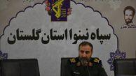 بیمارستان سپاه در گلستان ساخته میشود/ اخذ مجوز کلینیک جراحی محدود