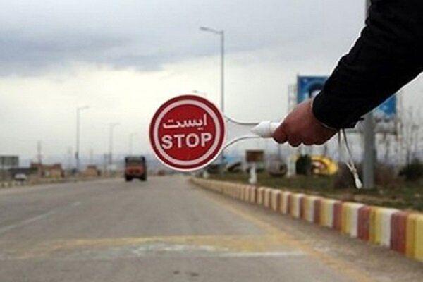 تردد خودروهای غیربومی در گلستان از ۱۸بهمن ممنوع است
