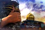 یازدهمین شهید مدافع حرم گلستان تقدیم اسلام شد + تصویر