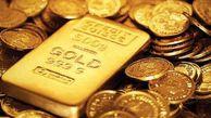 قیمت جهانی طلا 25 اردیبهشت ماه