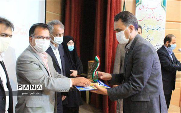 26 آموزشگاه در میانگین نمرات امتحانات نهایی خرداد رشد چشمگیری داشتند