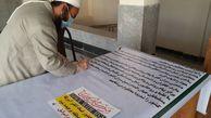علمای شرق گلستان بیانیه محکومیت توهین به ساحت مقدس پیامیر اکرم(ص) را امضا کردند + عکس