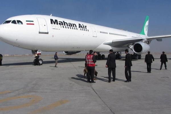 برنامه پرواز فرودگاه بین المللی گرگان چهارشنبه ۲۷ تیر ماه