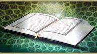 ساخت ۱۰۰ کلیپ چندرسانهای قرآنی توسط کانونهای مساجد گلستان