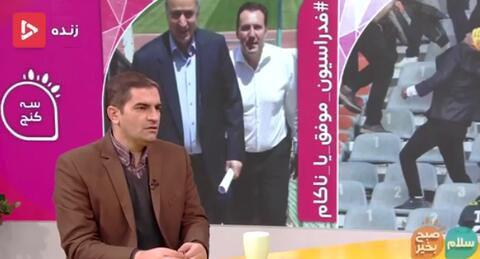 فیلم/ کمک به رژیم صهیونیستی از داخل ورزش ایران