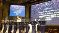 اعلام ساعت قرعه کشی لیگ برتر