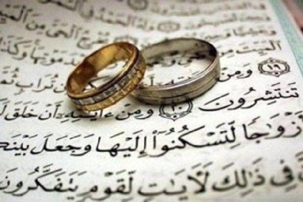 راه اندازی پویش ازدواج جوانان با همراهی خیران در گلستان