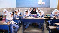 فعالیت ۲۳ هزار معلم گلستانی در سال تحصیلی جدید