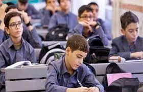 حضور دانش آموزان درمدارس گلستان از نیمه دوم آبان