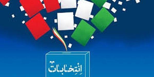 اصلح انتخابات دارای چه شاخصی است و کدام شاخص برای این انتخابات مهمتر است؟
