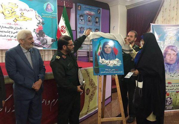 پنجمین دوره جشنواره ابوذر در گرگان برگزار شد