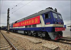 ورود قطار تجاری چین از حوزه ریلی اینچهبرون گلستان
