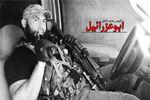دانلود فیلم جدید ابوعزرائیل خطاب به داعش: چرا مثل موش فرار کردید؟