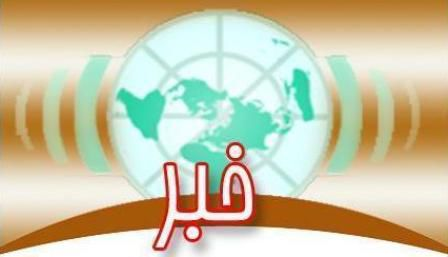 بسته گوناگون خبری استان گلستان
