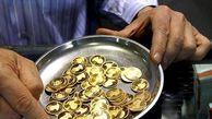 قیمت سکه طرح جدید ۲۸ اردیبهشت ۹۹ به ۷ میلیون و ۳۸۰هزار تومان رسید