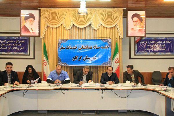 برگزاری اولین جلسه ستاد خدمات سفر نوروز 99شهرستان گرگان