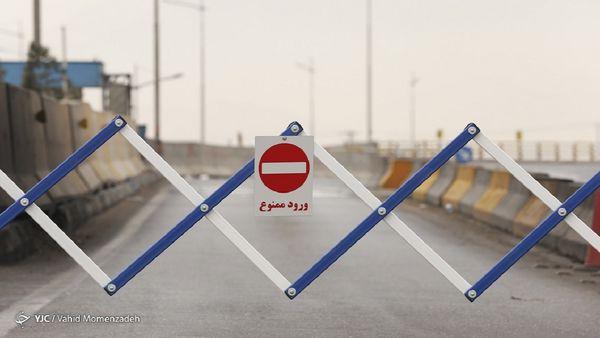 آخرین وضعیت ممنوعیت ترددی در ورودی های گلستان