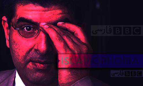 هتاکی به اسلام زیر چتر بیبیسی فارسی +تصویر