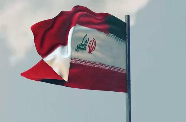 به هم رسانده خدا، عراق و ایران را
