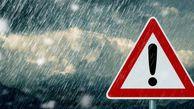 هواشناسی ایران ۱۴۰۰/۰۲/۱۱| بارندگی کشور را فرا میگیرد/ هشدار وزش باد شدید و صاعقه