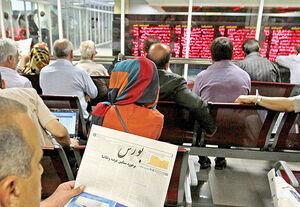 توقف و بازگشایی نمادها در بورس سلیقهای نیست