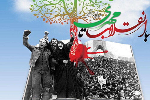 """کتاب """"مهدویت و انقلاب اسلامی"""" رونمایی شد"""