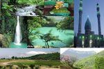 معرفی جاذبه های گردشگری شهرستان رامیان در یک نگاه + تصاویر