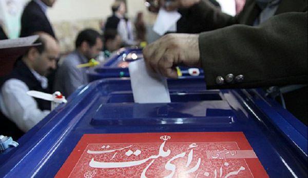 خطر در کمین انتخابات گلستان!