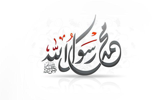 محمدعاشق
