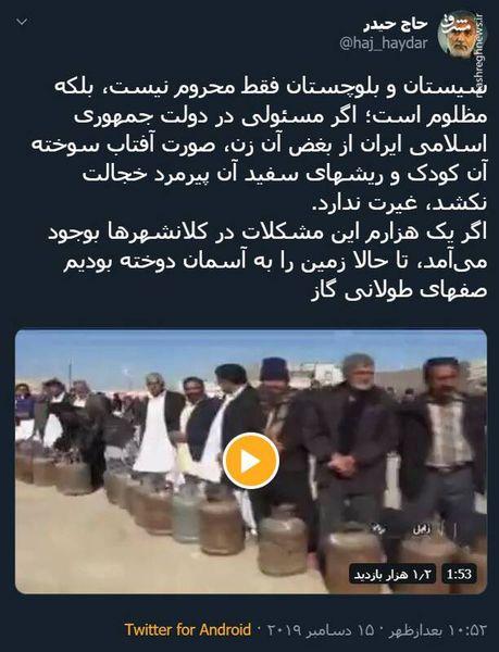 صفهای طولانی گاز در سیستان و بلوچستان +فیلم