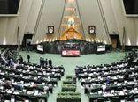 واکنش توئیتری نمایندگان به افتتاح مجلس یازدهم+ عکس