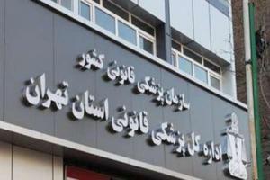 قاتل خاموش ۵۳ نفر را در تهران کشت