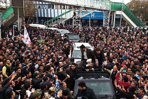 آقای روحانی گلستان شرق و غرب ندارد !!!