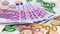 جزئیات نرخ رسمی ۴۷ ارز (۹۸/۰۹/۱۹)