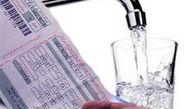 جزئیات بودجه ۹۹ | عوارض قبوض آب مشخص شد