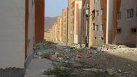 بهره برداری ۲۰۸ واحد مسکن مهر در هفته دولت