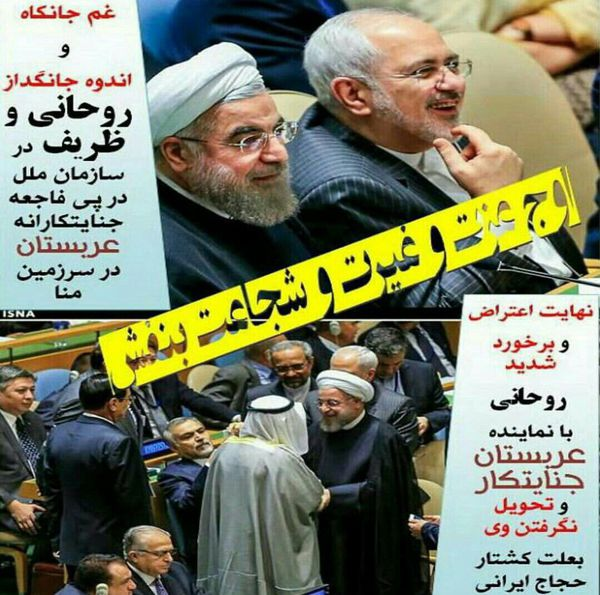 دیپلماسی ذلیلانه و تهدید کشور فزرتی بحرین!!!